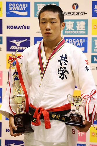 Wataru Umekita,<br /> September 13, 2014 - Judo : <br /> All Japan Juior Judo Championships <br /> Men's -55kg Victory Ceremony<br /> at Saitama Kenritsu Budokan, Saitama, Japan. <br /> (Photo by Shingo Ito/AFLO SPORT) [1195]