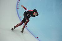 OLYMPICS: SOCHI: Adler Arena, 16-02-2014, Ladies' 1500m, Claudia Pechstein (GER), ©photo Martin de Jong