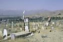 Iran 1985.Le cimetière de Ziweh.Iran 1985.The cemetery of Ziweh