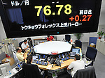August 22, 2011, Tokyo, Japan - The U.S. dollar is being traded on the mid- to upper-76 yen level during the afternoon session on the Tokyo foreign exchange market on Monday, August 22, 2011. The dollar gained against the yen, rising from a record low plumbed late last week. Japan's finance minister Yoshihiko Noda said on Monday that the country would take decisive action against any speculative moves. (Photo by Natsuki Sakai/AFLO) [3615] -mis-