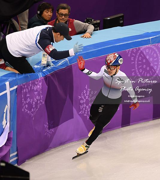 Hyojun Lim (KOR) celebrates winning the final. Short track. Gangneung ice arena. Pyeongchang2018 winter Olympics. Gangneung. Republic of Korea. 10/02/2018. ~ MANDATORY CREDIT Garry Bowden/SIPPA - NO UNAUTHORISED USE - +44 7837 394578