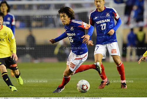 Shunsuke Nakamura (F Marinos), DECEMBER 29, 2012 - Football / Soccer : .The 92nd Emperor's Cup, Semi-final match between Yokohama F Marinos 0-1 Kashiwa Reysol at National Stadium in Tokyo, Japan. (Photo by Takamoto Tokuhara/AFLO)
