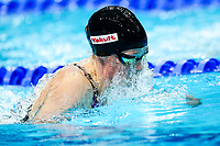 Picture by Rogan Thomson/SWpix.com - 30/07/2017 - Swimming - Fina World Championships 2017 -  Duna Arena, Budapest, Hungary - Hannah Miley of Great Britain competes in the Final of the Women's 400m Individual Medley.