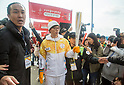 Yoo Jae-Suk, Nov 1, 2017 : South Korean TV host and comedian Yoo Jae-suk (C) who is a torch bearer attends the Olympic Torch Relay on the Incheon Bridge in Incheon, west of Seoul, South Korea. The Olympic flame arrived in Incheon, South Korea on Wednesday and it is going to be passed across the country during a 100-day tour until the opening ceremony of the 2018 PyeongChang Winter Olympics which will be held for 17 days from February 9 - 25, 2018. (Photo by Lee Jae-Won/AFLO) (SOUTH KOREA)