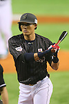 Yoshio Itoi (JPN), <br /> NOVEMBER 14, 2014 - Baseball : <br /> 2014 All Star Series Game 2 <br /> between Japan and MLB All Stars <br /> at Tokyo Dome in Tokyo, Japan. <br /> (Photo by YUTAKA/AFLO SPORT)[1040]
