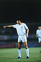 Kazuyoshi Miura (JPN),..OCTOBER 1, 1990 - Football : Kazuyoshi Miura of Japan during the Asian Games match between Japan 0-1 Iran in Beijing, China...(C)Shinichi Yamada/AFLO (348)