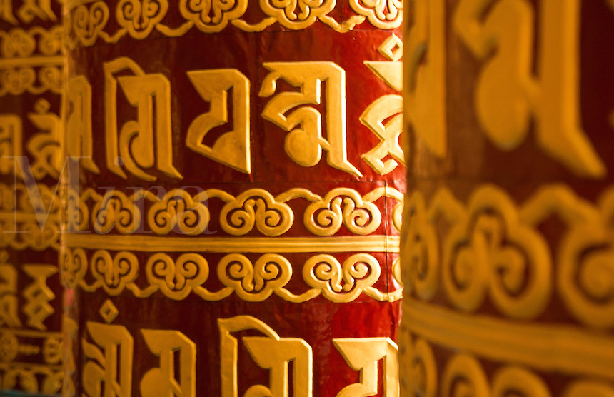 Kathmandu Nepal Prayer wheels at the Drikung Kagyu Rinchenling monastery