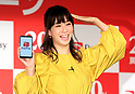 The 10 billion yen giveaway campaign