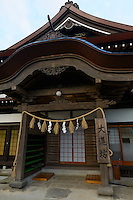 Daishinbo lodging house, Dewa Sanzan, Tsuruoka-city, Yamagata Prefecture, Japan, October 18, 2012.