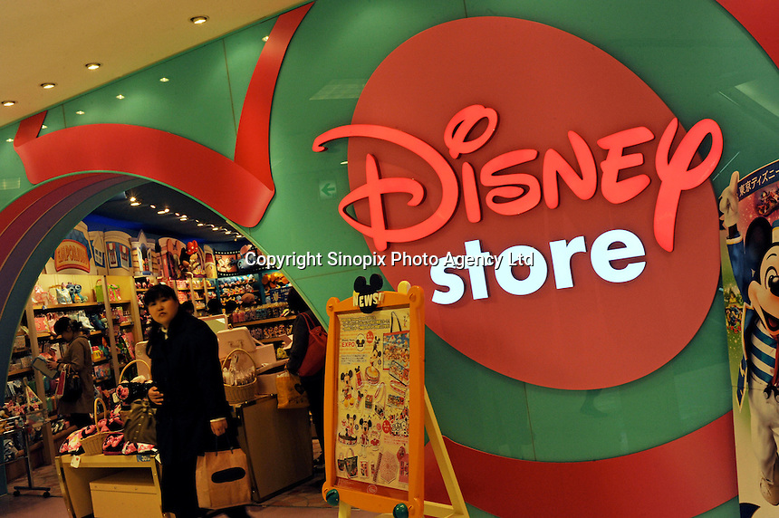 Disney Store in Tokyo, Japan. Disney Store is an international chain of specialty stores selling only Disney related items, many of them exclusive..
