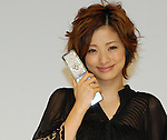 Actresses Aya Ueto, 22, poses with SoftBank?s premium mobile handset SoftBank 823SH Tiffany. Ueto and Higuchi appear in Softbank TV commercials as daughter and mother. The Tiffany model features 537 diamonds?18.34 carats in total. Ten handsets will be sold for 11.298 million yen each. The handset will be displayed at Softbank?s shop in Omotesando from Nov 1 to 9 and Tiffany?s shop in Marunouchi from Nov 1 to 16.