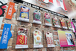 iPhone cases for Apple's new iPhone 7 smartphone, which is due to be announced today, on display at the Tokyo Gift Show exhibition on September 7, 2016, Tokyo, Japan. The 82nd Tokyo International Gift Show Autumn 2016 exhibition introduced Japanese and international goods from 2,729 companies, 686 of which came from 19 different countries outside of Japan, over three days from September 7th to 9th at Tokyo Big Sight. (Photo by Rodrigo Reyes Marin/AFLO)