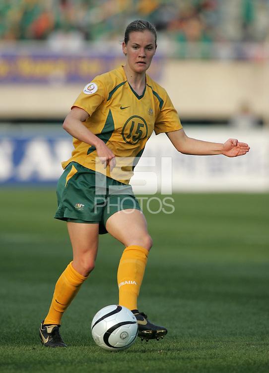 Oct 31, 2006: Cheonan, South Korea:  Lauren Colthorpe