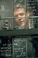 A Beautiful Mind (2001) <br /> Russell Crowe<br /> *Filmstill - Editorial Use Only*<br /> CAP/KFS<br /> Image supplied by Capital Pictures