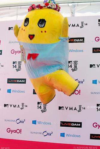 Funassyi, June 14, 2014 : MTV VMAJ (Video Music Awards Japan 2014 at Maihama Amphitheater in Chiba, Japan. (Photo by Rodrigo Reyes Marin/AFLO)