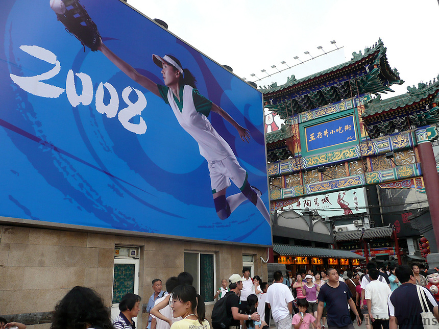 Images from 2004, 2008 and 2010 Olympics in Athens, Greece, Beijing, China, and Vancouver, British Columbia