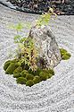 """Japanese Reconstruction"" karesansui show garden, designed by Makiko Sato, Hampton Court Flower Show 2012."