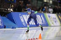 SPEED SKATING: SALT LAKE CITY: 21-11-2015, Utah Olympic Oval, ISU World Cup, 10.000m Men B-Division, Arjan Stroetinga (NED), ©foto Martin de Jong