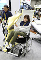 International Home care and Rehabilitation Exhibition in Tokyo