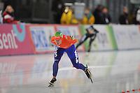 SCHAATSEN: BERLIJN: Sportforum, 06-12-2013, Essent ISU World Cup, 3000m Ladies Division A, Ireen Wüst (NED), ©foto Martin de Jong