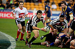 Ben Meyer breaks from a ruck. Air NZ Cup game between Counties Manukau & Otago played at Mt Smart Stadium,Auckland on the 29th of July 2006. Otago won 23 - 19.