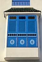 Tunisia, Sidi Bou Said.  Enclosed Window, Harem Window.