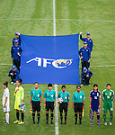 Uzbekistan vs Japan during the AFC U-19 Women's Championship China Group A match at the Jiangsu Training Base Stadium on 20 August 2015 in Nanjing, China. Photo by Aitor Alcalde / Power Sport Images