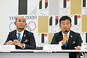 (L to R) <br /> Kimifumi Imoto, <br /> Atsushi Sakai, <br /> AUGUST 7, 2015 : <br /> International Surfing Association (ISA) <br /> holds a media conference following its interview <br /> with the Tokyo 2020 Organising Committee in Tokyo Japan. <br /> (Photo by YUTAKA/AFLO SPORT)