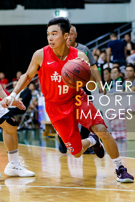 Cheng Ho Hang #18 of SCAA Men's Basketball Team goes to the basket during the Hong Kong Basketball League game between Tycoon and SCAA at Southorn Stadium on May 23, 2018 in Hong Kong. Photo by Yu Chun Christopher Wong / Power Sport Images