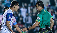 CafetalerosFc vs CimarronesFC