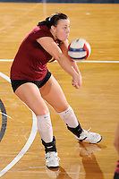 20 November 2008:  UALR outside hitter Amila Barakovic (1) keeps the ball in play during the New Orleans 3-1 victory over UALR in the first round of the Sun Belt Conference Championship tournament at FIU Stadium in Miami, Florida.