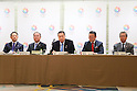 (L-R) Akio Toyota, Fujio Mitarai, Yoshiro Mori, Yoshitaka Sakurada, Tsunekazu Takeda, March 26, 2014 : a conference held by directors of Tokyo Organizing Committee of the Olympic and Paralympic Games <br /> in Tokyo, Japan. (Photo by Yohei Osada/AFLO SPORT)