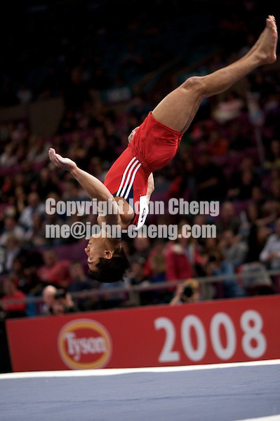 3/1/08 - Photo by John Cheng - Raj Bhavsar performs on the floor exercise at the Tyson American Cup in Madison Square GardenPhoto by John Cheng - Tyson American Cup 2008 in Madison Square Garden, New York.Bhavsar