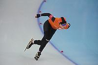 OLYMPICS: SOCHI: Adler Arena, 09-02-2014, 3000 m Ladies, Antoinette de Jong (NED), ©foto Martin de Jong