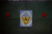 The gate of the V Scorpion Russian border guard at Kurgan-T'ube casern