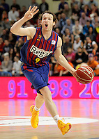 FC Barcelona Regal's Marcelinho Huertas during Liga Endesa ACB match.November 18,2012. (ALTERPHOTOS/Acero) NortePhoto