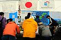 """Minamisanriku, Miyagi, Japan - Volunteers register at Minamisanriku Volunteer Center, one year after the tsunami. The Latin group of volunteers """"Todos con Japon"""" visits Miyagi area during this Golden Week."""