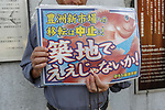 A man against the closing of Tokyo's Tsukiji Wholesale Fish Market protests outside the fish market's main gate on October 10, 2018, Tokyo, Japan. Tokyo's iconic fish market closed its doors for the last time on October 6 for a move to a newly created facility, ''The Toyosu Fish Market,'' which will start operating on October 16. The wholesale fish market in Tsukiji first opened in the mid-1930s and was one of the Japanese capital's most popular destinations for international tourists. (Photo by Rodrigo Reyes Marin/AFLO)