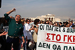 Greek state employess hijacked a restoration event at the Acropolis as the government tries to force through unpopular wage cuts and hiring freezes to cut massive debt.