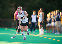 STANFORD, CA - September 3, 2010: Colleen Ryan during a field hockey match against UC Davis in Stanford, California. Stanford won 3-1.