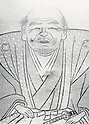 Undated - Sontoku Ninomiya (Kinjiro) was a prominent 19th century Japanese agricultural leader, philosopher, moralist and economist who was born to a poor peasant family but became a great landowner through hard work.  (Photo by Kingendai Photo Library/AFLO)