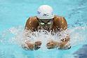 Yuya Horihata, September 4, 2011 - Swimming : Yuya Horihata competes in the Intercollegiate Swimming Championships, Men's 400m Individual Medley heat at Yokohama international pool, Kanagawa. Japan. (Photo by Yusuke Nakanishi/AFLO SPORT) [1090]