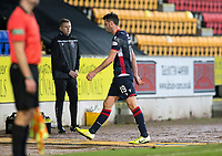 29th December 2019; McDairmid Park, Perth, Perth and Kinross, Scotland; Scottish Premiership Football, St Johnstone versus Ross County; Brian Graham of Ross County trudges off after being red carded in stoppage time at the end of the match - Editorial Use