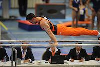 TURNEN: HEERENVEEN: 09-07-2016, Sportstad Heerenveen, Kwalificatiewedstrijd OS turnen, Bart Deurloo, ©foto Martin de Jong