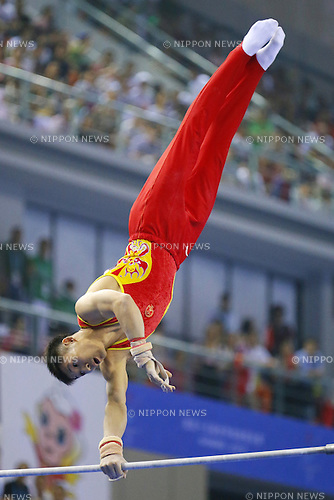 You Hao (CHN), OCTOBER 7, 2014 - Artistic Gymnastics : 2014 World Artistic Gymnastics Championships <br /> Men's Team Final at the Guangxi Gymnasium in Nanning, China. (Photo by Yusuke Nakanishi/AFLO SPORT)