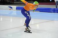 SCHAATSEN: HEERENVEEN: Thialf, Essent ISU World Cup, 03-03-2012, 1500m Ladies, Diane Valkenburg (NED), ©foto: Martin de Jong