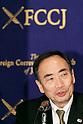 Yasunori Kagoike speaks at FCCJ
