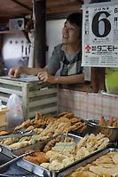Self-server tempura at Gamo Udon.
