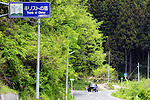A road sign points visitors toward Christ's tomb in Shingo Village, Aomori Prefecture, northern Japan. Some residents of Shingo say that Jesus spent 12 years in Japan and is buried in the village. Among them is Junichiro Sawaguchi, a local civil servant who claims to be a descendant of Christ.