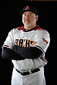 Arizona Diamondbacks Mike Fetters (39) during photo day on February 28, 2016 in Scottsdale, AZ.